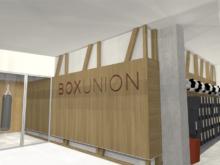 BoxUnion West Hollywood
